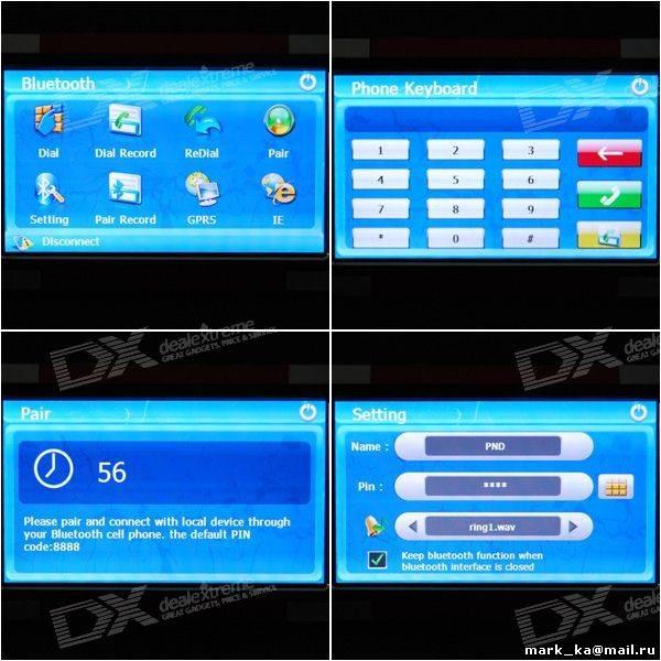 в навигатор windows 5.0 сборка